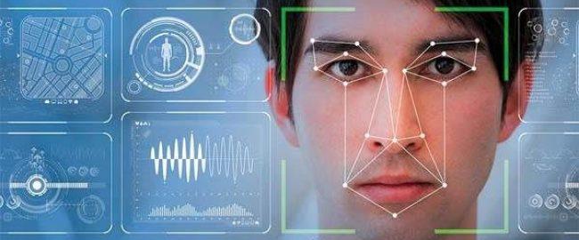 تشخیص چهره Face Detection دوربین مداربسته