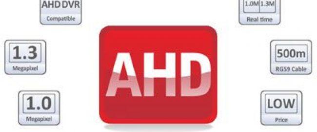 دوربین مدار بسته AHD چیست ؟